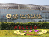 How to apply the badge for Canton Fair?