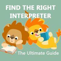 Find a Chinese Interpreter: The Ultimate Guide (2017 Update)