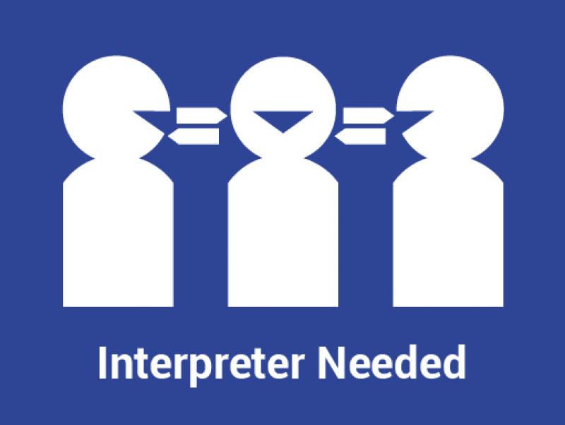 Interpreter-Needed